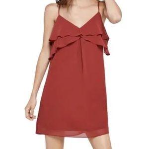 NWT BCBGeneration Mini Dress in Auburn